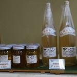 木挽の里 - 料理写真:はちみつ