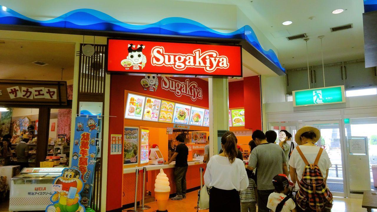 スガキヤ 名古屋港JETTY店