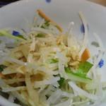 井魚家いむら - サラダ