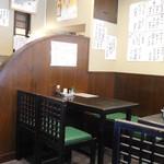 井魚家いむら - テーブル席