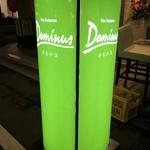 ワインレストラン ドミナス - お店