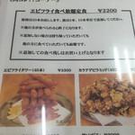 54053410 - 海老フライ食べ放題なんかもあります。