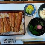 西川商店 - うな重 竹定食