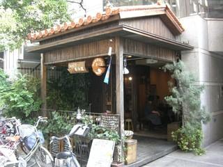 Cafe 婆沙羅 かえる堂 - 外観