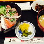 旬魚や 魚いち - 海鮮丼(1,200円)