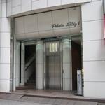 Bar シャーロック - ビルの入口です。