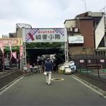 松よし - 初音小路