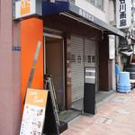 M'S cafe - 長谷川ビルの地下1階