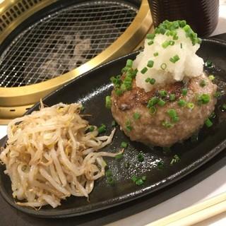 肉の匠 将泰庵 新日本橋店 - 飲めるハンバーグともやし