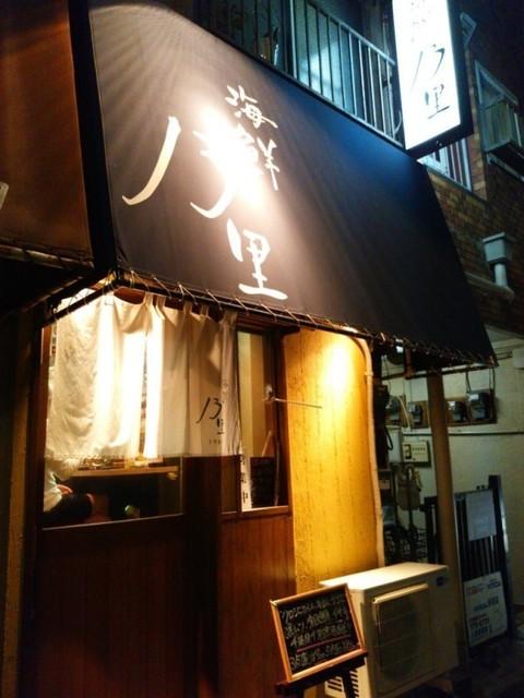 海鮮乃里 - kaisennori:外観
