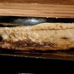 銀座 しぶ谷 - この日の魚はさばの塩焼き