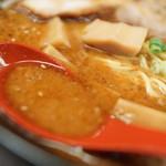 らー麺 こぶし - スープ