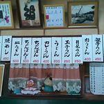 長崎屋食堂 - 店内のメニュー表