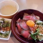 54069651 - ローストビーフ丼 900円