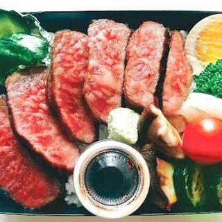近江牛にこだわったお弁当です!!