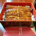 うな正 - 「大井川共水うなぎ うな重」3,800円税込