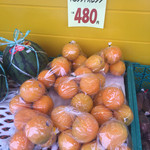 生鮮食品 ファスト長篠 - オレンジ518円を