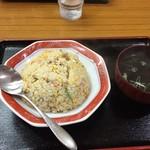 千番 - チャーハン550円