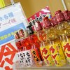 日本一のだがし売り場 - ドリンク写真:怪しげな味のニッキ水