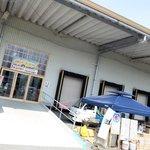 日本一のだがし売り場 - 焼きそばやかき氷も売っています!