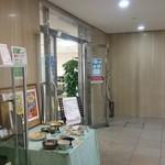 福岡地方裁判所食堂 - 階段で地下に降りてすぐ食堂です。