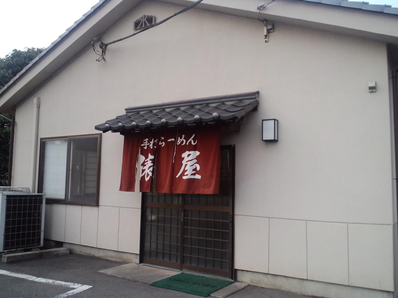 手打ちラーメン俵屋 小山店 name=