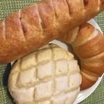 パン工房Epi  - ブールフランス、オレンジフランス、メロンクリームパン