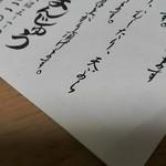 高橋の酒まんじゅう - 饅頭の天ぷら…私どうなっちゃうんやら