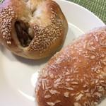 パン工房 クローバー - キーマカレーパン、レンコン&カシューナッツパン