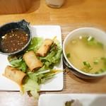 グッディオリエンタル - 揚げ春巻き・スープ
