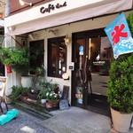 カレー&カフェ かのん - お店の 入口。