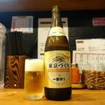 らーめん一途 - 一番搾り東京づくり