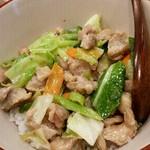 54086665 - 鶏野菜塩だれ炒め丼