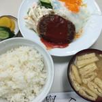 入船庵 - ハンバーグ定食