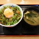 松屋 - たっぷりネギたま牛丼並400円