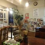 シマシマトム - カフェみたいな店内