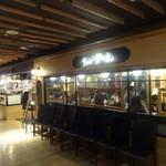 サロン卵と私 - 錦糸町テルミナ5階