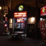 ぶんぶく茶釜 - 歓楽街のラーメンオアシス!