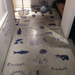 54094938 - 通路の床も楽しい絵が…