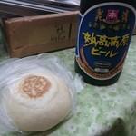おみやげカネタ - 地ビール&おやき