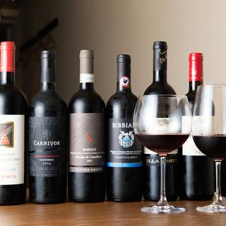 自分好みのイタリアワインをリーズナブルにお楽しみ下さい。