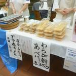 二つ茶屋 - 美味しいそうな水羊羹とあべ川、わらび餅