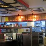 味一番!九州ラーメン 博多っ子 - 広めの店内