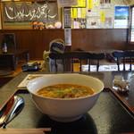 居酒屋じゃんけんぽん - 賄いタンタン麺(並盛)