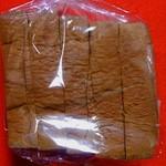 54101171 - モーニング食パン・コーヒー¥378