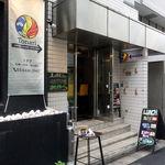 鶏そば・ラーメン Tonari - 外観