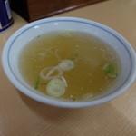 54102531 - チャーハン付属のスープ