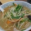 Gyouzanomanshuu - 料理写真: