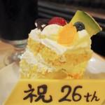 BERG - アニバーサリーケーキ♡