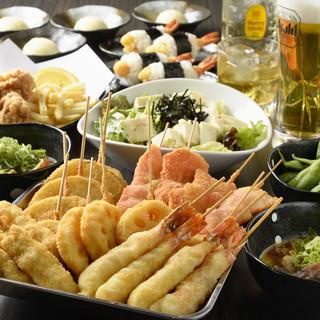 各種宴会にも最適なプランや、串カツのセットをご用意◎